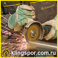 круг для резки металла 125 1 мм